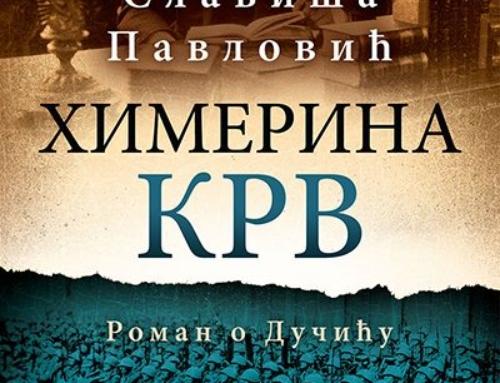 """Sutra promocija romana """"Himerina krv"""""""